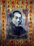 imagen Mikao Usui, fundador de Reiki