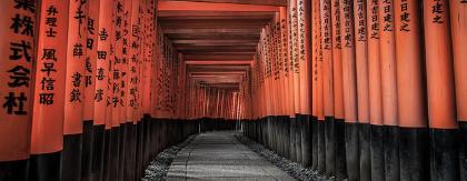 templo de Japón shintoismo
